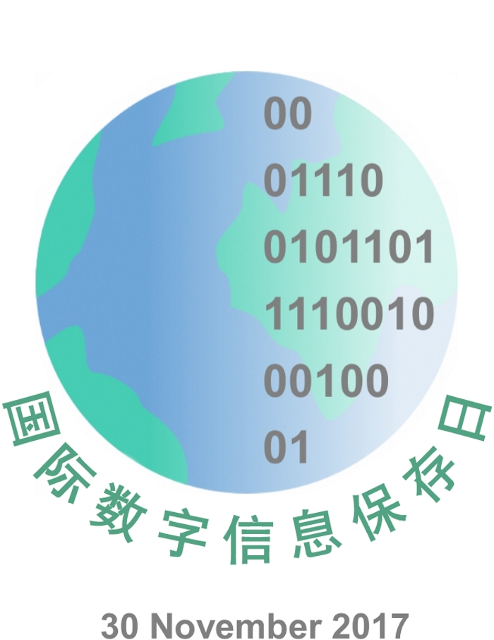 Simplified Chinese Logo