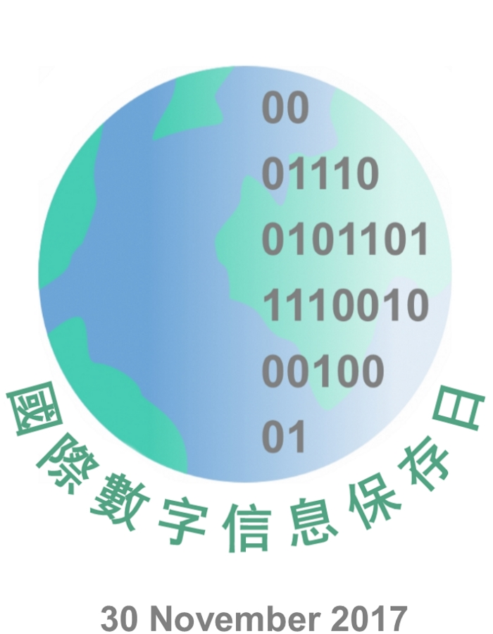 Traditional Chinese Logo