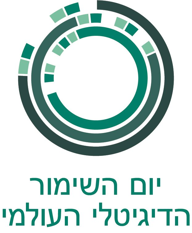 Hebrew Logo